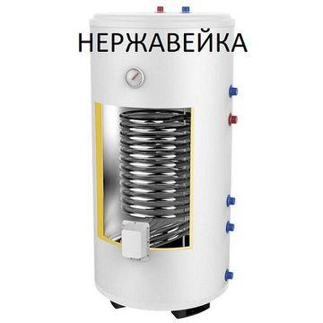 Бойлер косвенного нагрева Termica AMET 200 л INOX (нержавейка)